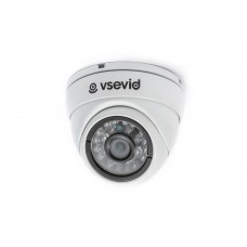 AHD Видеокамера VSD-U714B1 White