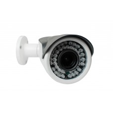 Видеокамера VSD-U502D1 White