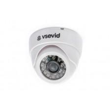Turbo HD-TVI Видеокамера VSD-U612B1 White