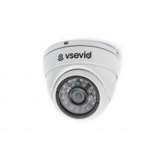 Видеокамера VSD-I715B3 White