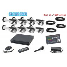 Комплект видеонаблюдения VSD-N5S13/830W2.200