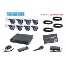 Комплект видеонаблюдения VSD-N4S13/829W2.200