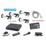 Комплект видеонаблюдения VSD-N3S12/430W2.25