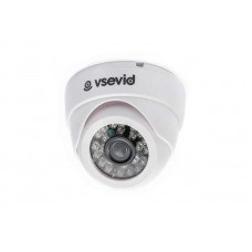 Turbo HD-TVI Видеокамера VSD-U612B1-N White