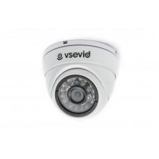 AHD Видеокамера VSD-U712B1 White