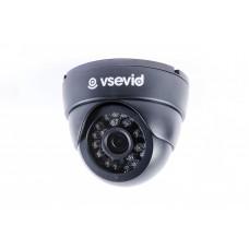 AHD Видеокамера VSD-U612B1 Black