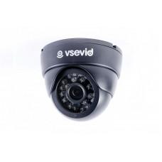 AHD Видеокамера VSD-U612B1-N Black