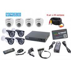 Комплект видеонаблюдения VSD-X5S4/429W2/461W2.25