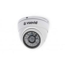 Видеокамера VSD-I715B3-P White
