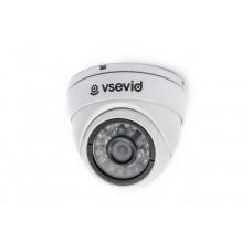 Turbo HD-TVI Видеокамера VSD-U714B1 White