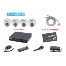 Комплект видеонаблюдения VSD-N2S12/461W2.25