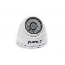 Видеокамера VSD-U712B1 White